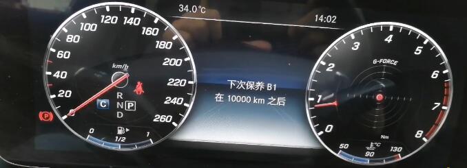 vident iauto702 pro oil epb reset 2018 benz e200l 11